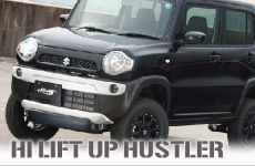 HI LIFT UP HUSTLER