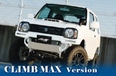jimny CLIMB MAX Version